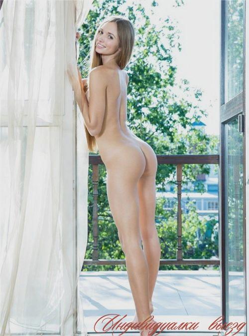 Марен - тантрический секс