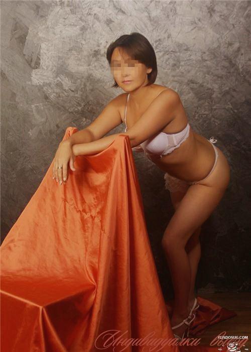 Исидора ВИП - Проститутки железного порта фемдом