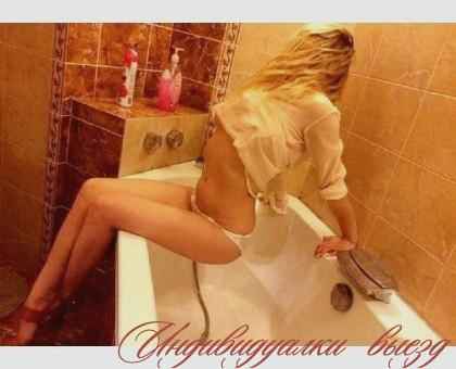 Проституток липецка 1000 руб за 30минут