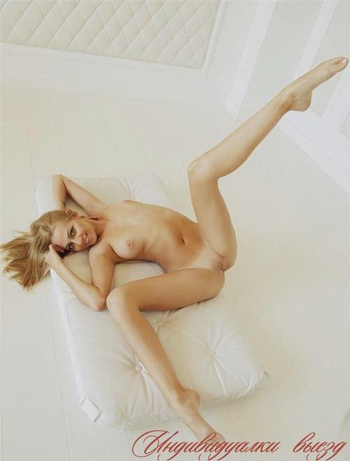 Евдоня - секс лесбийский