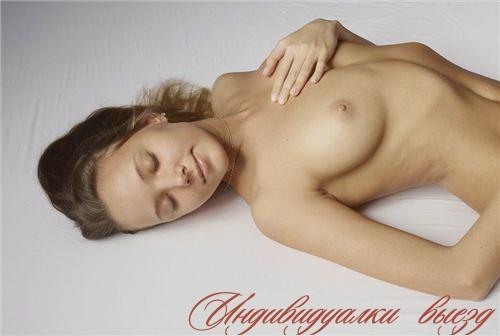 Госпожа подчинение секс объявление для встречи москва