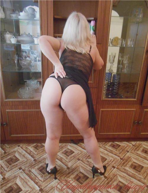 Омск снять праститутку фейпортал девачки ровызову