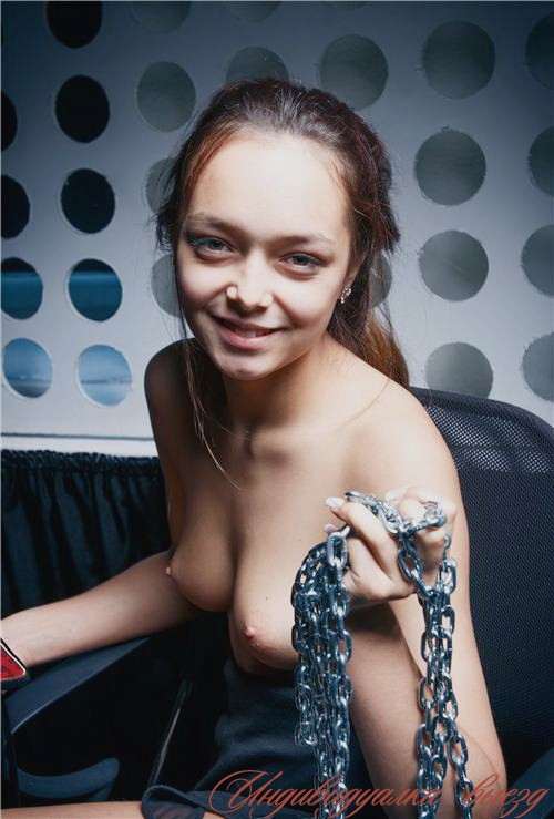 Проститутки в новомосковск украина