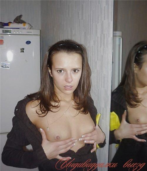 Интим объявления секс г.чернигов