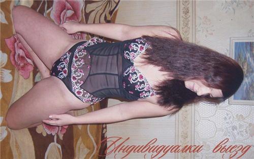 Лучия - Шлыхи омска от 500 глубокий минет