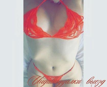 Проститутки москвы район м.бауманская