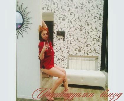 Эма: Девушки для развлечение лет 40-50 москва метро кажуховская массаж с мануальной терапией