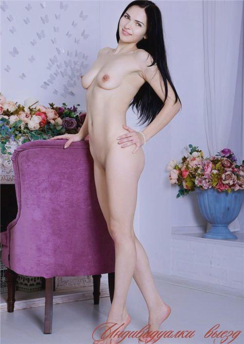 Проститутки индивидуалки город москва недорого