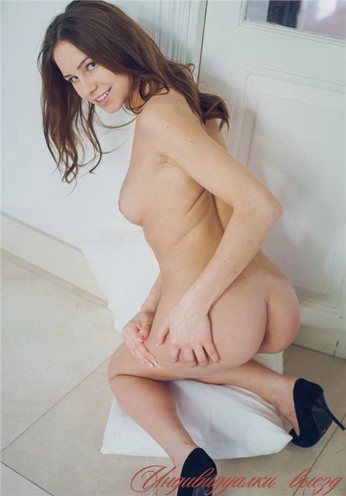 Марки ВИП - Номера девушек владикавказа оральный секс