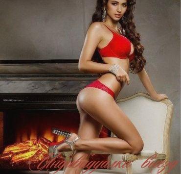 Проститутки вызвать перловский цены на двоих