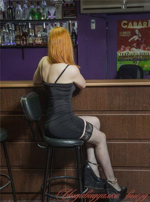 Маришка Индивидуалки г мытищи перловская секс со страпоном